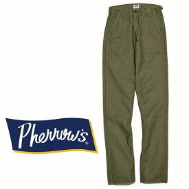 "PHERROW'S(PHERROWS)/フェローズベイカーパンツ""PUPT1""※日本国内 送料・代引手数料無料※本品はポイント+4倍です!"
