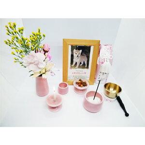 ペット供養 ペット用 仏具 6点セット ピンク かわいい ペット 供養 仏壇 コンパクト ピンク 仏具セット ミニ ペットの供養 おりん おりんセット りん ろうそく立て 燭台 花立 香炉 etc 犬 猫 ペ