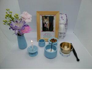 ペット用 仏壇 納骨堂 すっきり置ける コンパクトサイズ ペット用りん付き 6点セット (ブルー)ペット供養 仏具セット ミニ ペットの供養 おりん ろうそく立て 花立 香炉(写真立て、お花