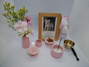 ペット用 仏壇 納骨堂にもすっきり置ける コンパクトサイズ 鈴りん付き 6点セット(ピンク)ペット供養 仏具セット ミニ ペットの供養 おりん ろうそく立て 花立 香炉(写真立て、お花、骨