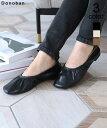 送料無料 シューズ ギャザーバレエシューズ レディース ローヒール 合成皮革 フラットシューズ 靴 DONOBAN|パンプス …