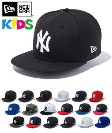 【クーポン利用で12%off】NEW ERA ニューエラ キッズ キャップ Kid's Youth 9FIFTY MLB 19カラー ボーイズ 子供 帽子 CAP スナップバック サイズ調節 ブラック ホワイト 送料無料