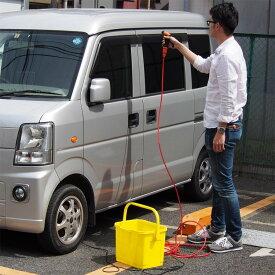 高圧洗浄機 タンク式 散水機 散水ノズルセット 【送料無料】 洗車 家庭用 掃除 大掃除 外壁 シガープラグ DC12V