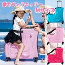 スーツケース Mサイズ 子どもが乗れる 【即納&送料無料】 キャリーバッグ 子供乗れる ポリカーボネード 静音 8輪 キ…