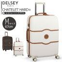 デルセー DELSEY スーツケース CHATELET HARD + シャトレーハード キャリーケース Mサイズ ビジネス 出張 オシャレ …