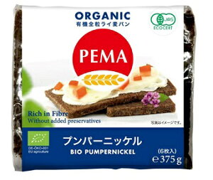 無農薬ライ麦全粒粉ドイツパン【有機プンパーニッケル(375g6枚)】PEMA