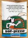 プロ用大パック【サフ ピザインスタント ドライイースト(500g)】世界シェアNo.1ルサッフルのピザ生地用ドライイースト