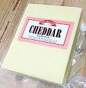 ニュージーランド産【マイルド・チェダーチーズ500g】プロ用ホールチーズ 業務用Bigサイズならではのお買い得価格が…
