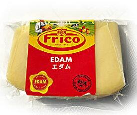 【エダム・ハード(100g)】オランダ産チーズ