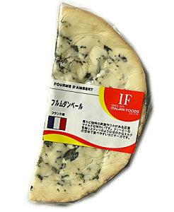 【フルム・ダンベール(100g)】AOCフランス産ブルーチーズ