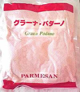 イタリア産粉チーズ【プロ用グラーナ・パダーノ・パウダー(1kg)】お買い得な業務用サイズ