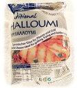 焼いても溶けないチーズキプロス製【ハルミチーズ(225g)】