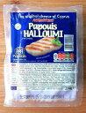 焼いても溶けないチーズキプロス製【ハルミチーズ(250g)】
