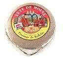 ★送料無料★【テット・ド・モアAOP(約900g)】お買得なスイス製プロ用ホールチーズ業務用サイズ