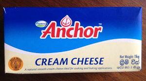 お徳用【クリームチーズ(1kg)】Anchorニュージーランド産