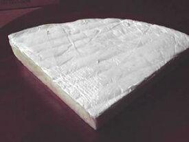 プロ用チーズ【1/4カット・ブリー(約750g)】「チーズの王様」フランス製業務用 大サイズならとってもお買い得