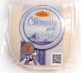 【山羊のゴーダ(100g)】 ヤギ乳で作られたゴーダチーズ