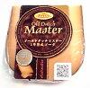 ワールドチーズコンテスト金賞受賞-2004-【12ヶ月熟成ゴーダ(130g)】オランダ産チーズ