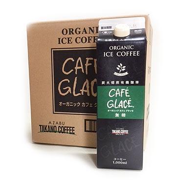 お得な1ケースまとめ買い!オーガニック・無糖アイスコーヒー【炭火焙煎 有機アイスコーヒー無糖(1000mlx6本入)】香りがよく、濃厚でコクのあるテイストが評判でリピートいただいています。