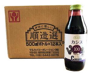 ★送料無料★【カシスジュース(500mlx12本入)】お買い得価格の果汁100%ジュース濃縮還元