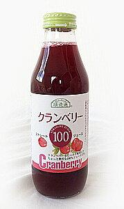 ストレート果汁100%【クランベリージュース(500ml)】北米・カナダ産クランベリー使用。とっても濃くて酸っぱい!!原液ならではのクセになる味です。大切な方の健康を願ってプレゼントにも