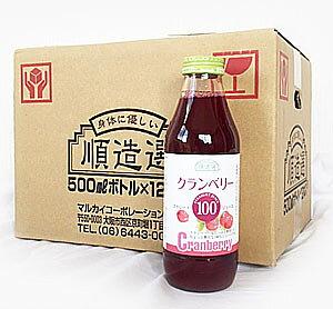 ★送料無料★【クランベリージュース(500mlx12本入)】ストレート果汁100%北米・カナダ産クランベリーお買い得価格の1ケースまとめ買い!とっても濃くて酸っぱい!!大切な方の健康に。