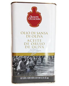 【サンサオリーブオイル(3L)】プロ用お買い得な3リッター缶イタリア産クレモニーニ業務用サイズ