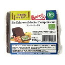 無農薬有機ライ麦全粒粉ドイツパンMeier baer【プンパニッケル(250g6枚)】ライ麦粒が詰まった食べ応え十分のドイツパン