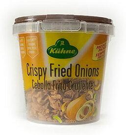 化学合成調味料・保存料一切不使用キューネ【フライドオニオン(100g)】サラダ、ステーキ、ソーセージ、魚料理のトッピングにどうぞ!良い味がでます