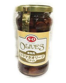 SO【カラマタオリーブ・ピテット(300g)】種抜きギリシャ産