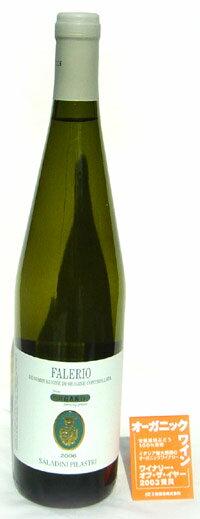 無農薬イタリア産白ワイン・辛口【サラディーニ・ピラストリファレリオDOC(750ml)】