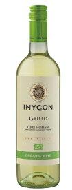 イタリア産オーガニック白ワイン【イニコン・グリッロ(750ml)】テッレ・シチリアーネIGT