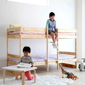 Homecomingひのきの二段ベッド(ナチュラル)NH01B-HKN【P10】