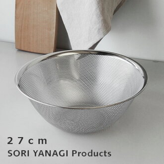 Yanagi 宗道厨房工具绘画培训师 27 厘米