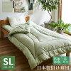 抗菌防臭効果のあるヒバエッセンス配合i森の眠り掛け布団シングルロング(SL)150cm×210cm