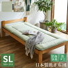 抗菌防臭効果のあるヒバエッセンス配合i森の眠り敷き布団シングルロング(SL)100cm×210cm