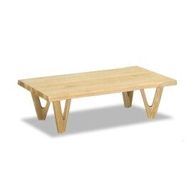 カリモク家具Karimoku送料無料テーブル(幅1500mm奥行700mm高さ340mm)TW5000E000【P10】