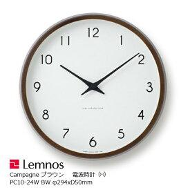 LEMNOS(レムノス)壁掛け時計Campagneカンパーニュブラウン色lm-PC10-24WBW【P10】