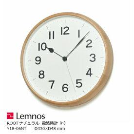 LEMNOS(レムノス)ROOT(ルート)ナチュラルY18-06NT径330×D48mm(1,120g)4515030076100[奈良雄一北欧シンプル電波時計タカタレムノスセイコームーブメント]