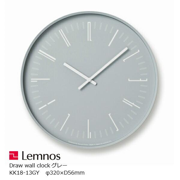 LEMNOS (レムノス)Draw wall clock (ドロー ウォール クロック)グレーKK18-13GY[ スイープセコンド 小池和也 タカタレムノス ]