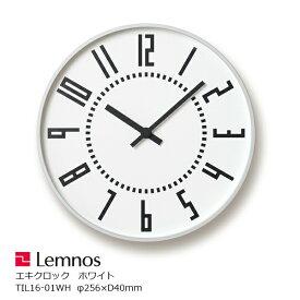 LEMNOS(レムノス)壁掛け時計ekiclockエキクロックホワイトTIL16-01WH[札幌駅五十嵐威暢モダンミッドセンチュリー]【P10】【10P24Mar18】【P10】