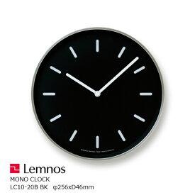 LEMNOS(タカタレムノス)壁掛け時計奈良雄一MONOClock(モノクロック)ブラックBlm-LC10-20BBK[掛け時計 おしゃれ 北欧風]【P10】[沖縄・北海道配送不可]