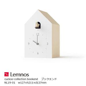 LEMNOS(レムノス)cuckoo-collectionbookend(ブックエンド)NL19-01w127×h211×d137mm(1230g)[鳩時計カッコー時計nendo北欧シンプルタカタレムノス]
