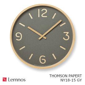 LEMNOS(タカタレムノス) 壁掛け時計THOMSON PAPER トムソン ペーパー チャコールグレーNY18-15GYΦ305×d52mm 860g[レムノス 掛け時計シンプル ][沖縄・北海道配送不可]