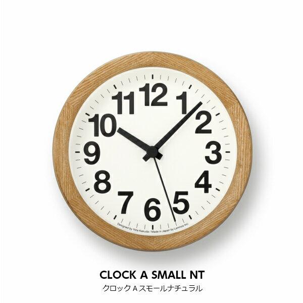 LEMNOS(レムノス)壁掛け時計置き時計兼用クロックAスモールClockASmallYK15-03【P10】