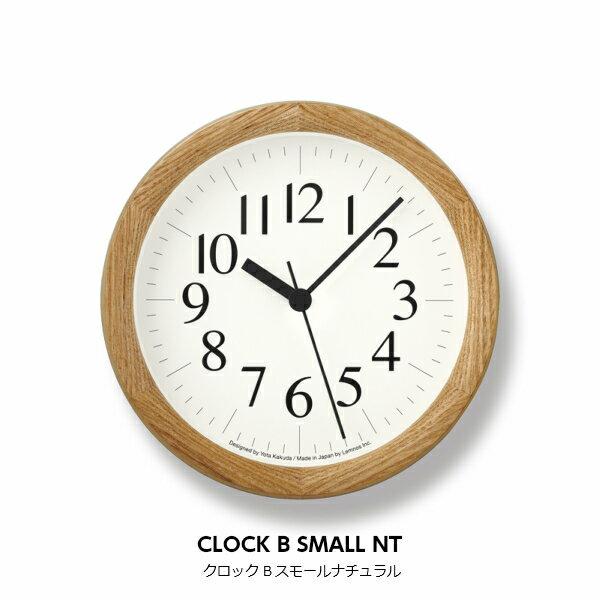 LEMNOS(レムノス)壁掛け時計置き時計兼用クロックBスモールClockBSmallYK15-04【P10】