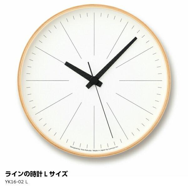LEMNOS(レムノス)壁掛け時計ラインの時計LサイズYK16-02L[角田陽太]【P10】