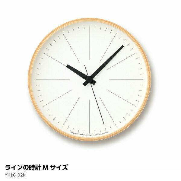 LEMNOS(レムノス)壁掛け時計ラインの時計MサイズYK16-02M【P10】