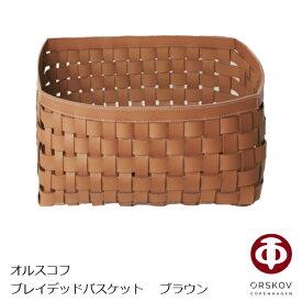 オルスコフ ORSKOVブレイデッドバスケット braided-basketブラウンW340mm×D340mm×H200mm[収納 ボックス][沖縄・北海道配送不可]