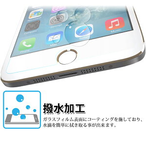 【iPhone6/6Plus】液晶保護強化ガラスフィルム日本製全面強化ガラスラウンドエッジ加工[fiel.D正規品]アイフォン66プラス透明耐衝撃保護シール保護シート指紋除去高撥水飛散防止new!
